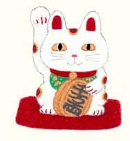 招き猫背p.5.jpg