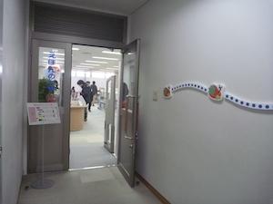 えほんのへや入り口.JPG
