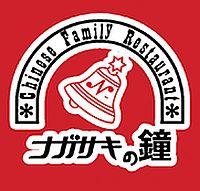 nagasaki_logo.jpg
