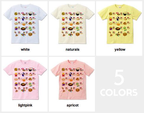 ラブリー☆ハイカロリー/カラー5色
