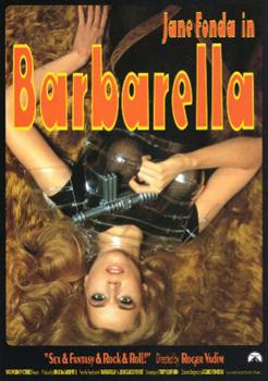 バーバレラ