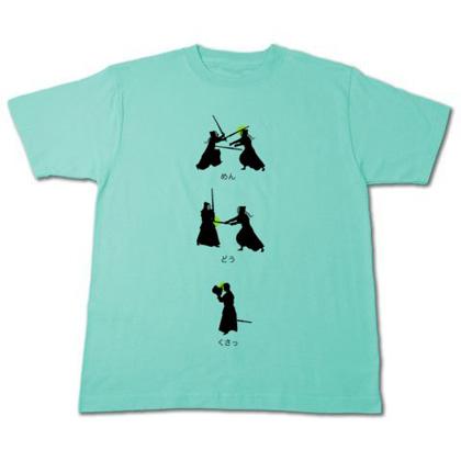 めんどくさい Tシャツ アクア
