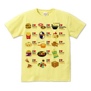 ラブリー☆ハイカロリー Tシャツ おもて