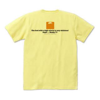 ラブリー☆ハイカロリー Tシャツ うら