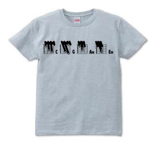 カノンコード Tシャツ フロントプリント