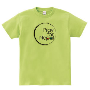 pray for nepal circle ライム