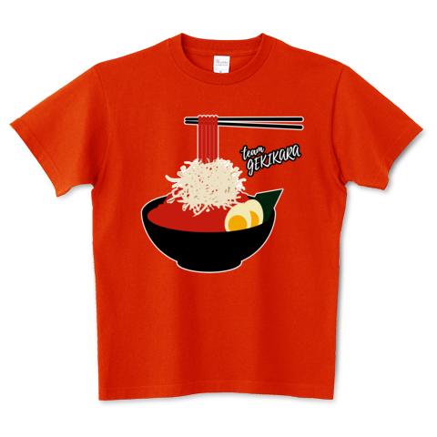 激辛部Tシャツ