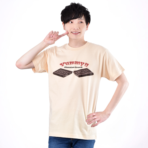 Yummy ! Chocolate Tシャツ