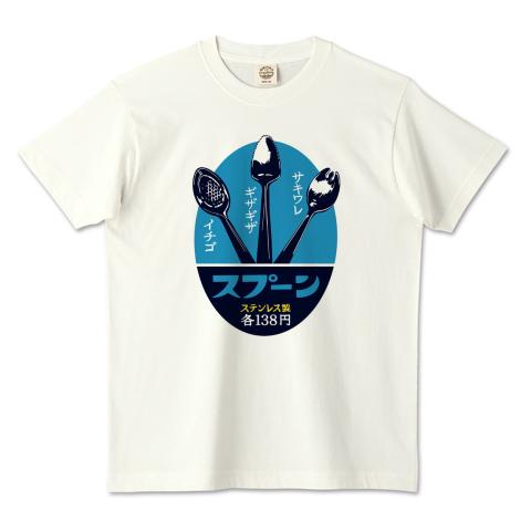 レトロスプーン オーガニックコットンTシャツ
