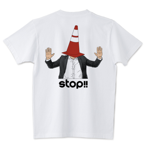 STOPコーンおじさん Tシャツ(背面)