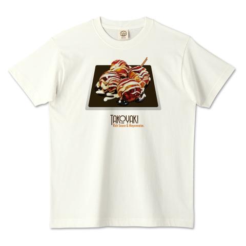 たこ焼き オーガニックコットンTシャツ