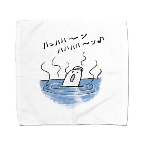 お風呂のおばけちゃん タオル