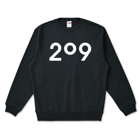 209トレーナー・シャツ