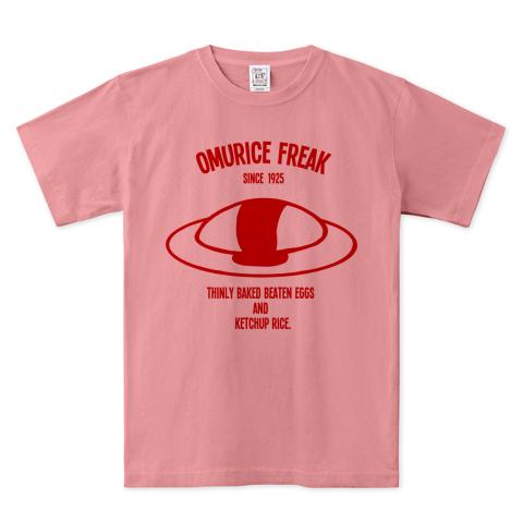 オムライス・フリーク(赤) ピグメントTシャツ