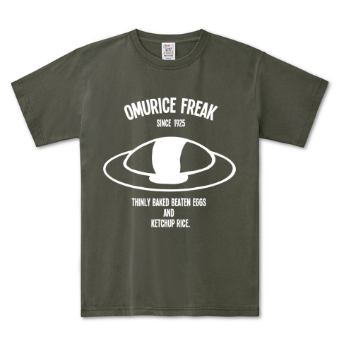 オムライス・フリーク(白) ピグメントTシャツ