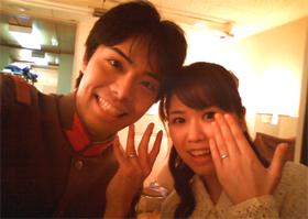 仙台〜とう子