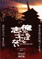 oreshishi