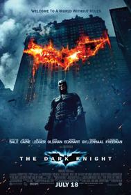 バットマン出る方