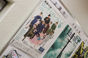 西荻の会公演