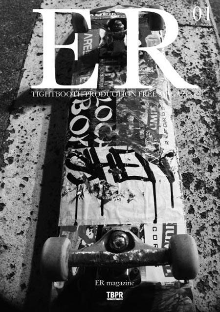 Er Magazine 記念すべき第一号