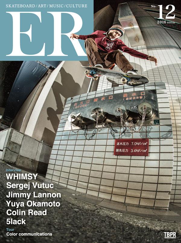 Er Magazine No 12