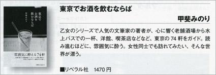 120126_TARU