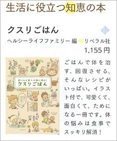120127_クスリ紹介