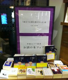 120224_代官山蔦谷書店