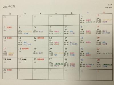 写真 2017-06-22 11 21 41.jpg