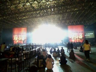GALAXY STAGE