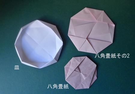 簡単 折り紙:本格折り紙-degi.jugem.jp