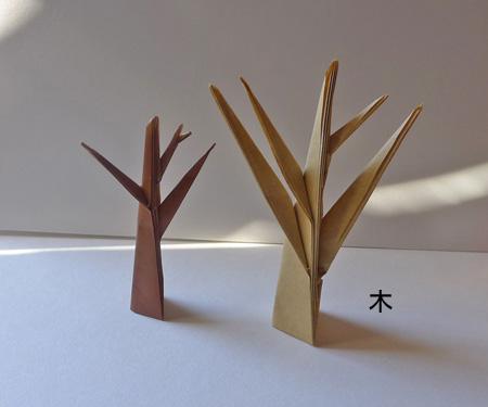 ハート 折り紙 : 折り紙 a4 : degi.jugem.jp
