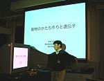 岡部正隆教授