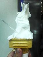 しぼりたて牛乳ジェラート