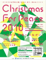 Christmas for Peace2010