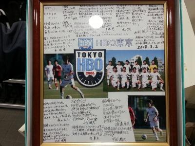 HBO東京オフィシャルブログ