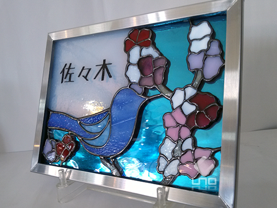 stained glass name plate