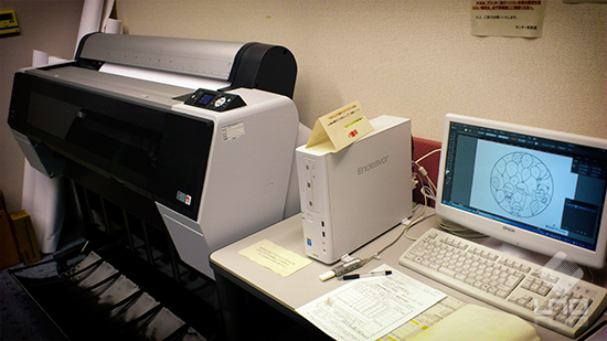 山形県産業創造支援センター