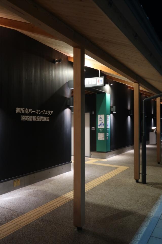京大坂道の画像 p1_24