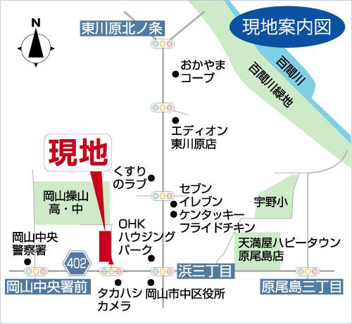 ファミール岡山 現地案内図