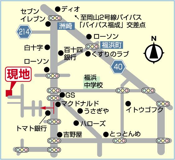 中古住宅 岡山市南区福成 現地案内図