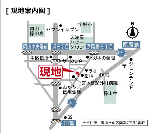シティマンション国富MAP