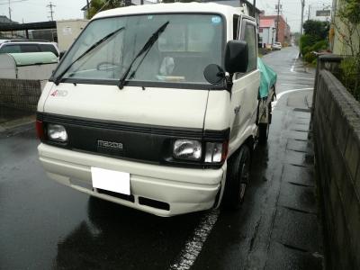 P1070276.JPG