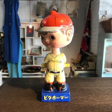 田辺製薬 ホーマーちゃん
