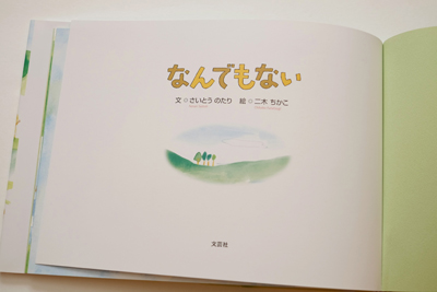 DSCF6927.jpg