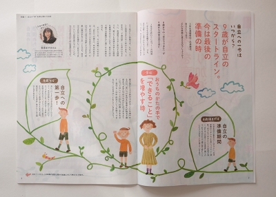 blog_bene1.jpg