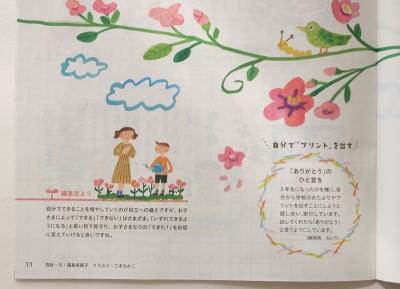 blog_bene2.jpg