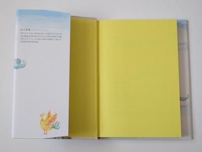 book_bonpu_naka.jpg