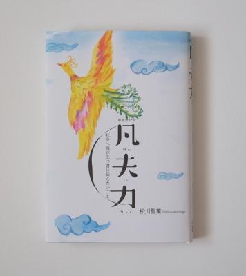 book_bonpu2.jpg