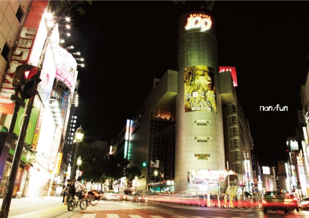 narifuri-表紙.jpg